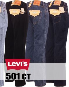 Микс джинсы Levi's - сток оптом - одежда оптом