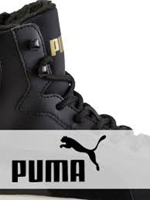 Женские теплые кроссовки Puma