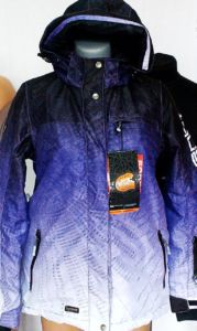 Iguana Sky Jacket stock optom