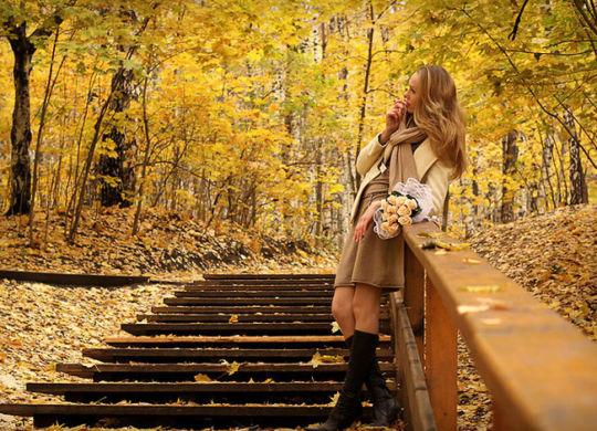 Пряная осень