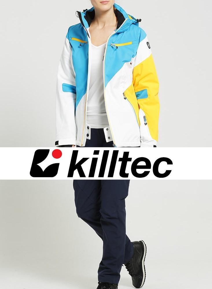 Женские ветровки  Killtec