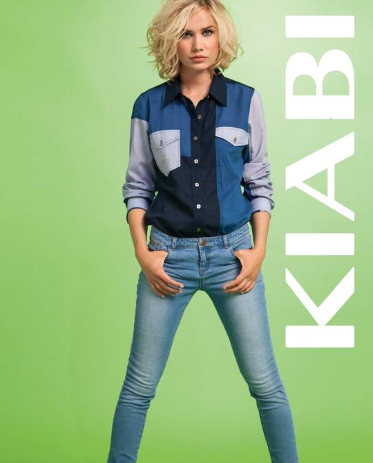Микс Kiabi - сток оптом - одежда оптом