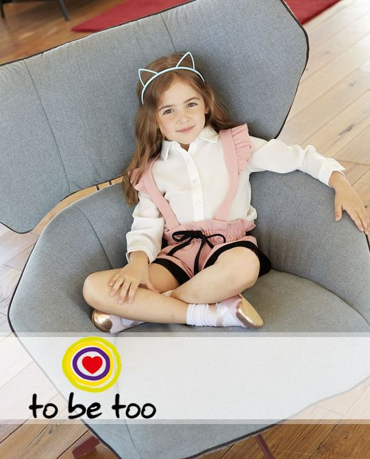 to-be-too-kids-mix - сток оптом - одежда оптом
