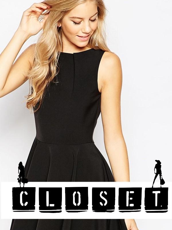 Микс летние платья Closet