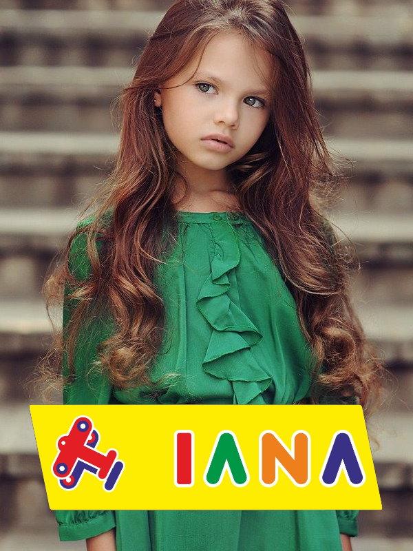 Детский микс  Iana
