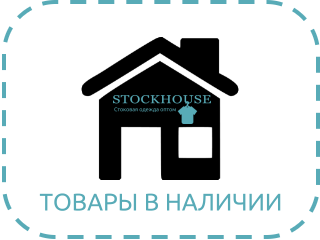 Купить сток оптом в Киеве, Украина, мужская, женская и детская ... 27ce321ea2e
