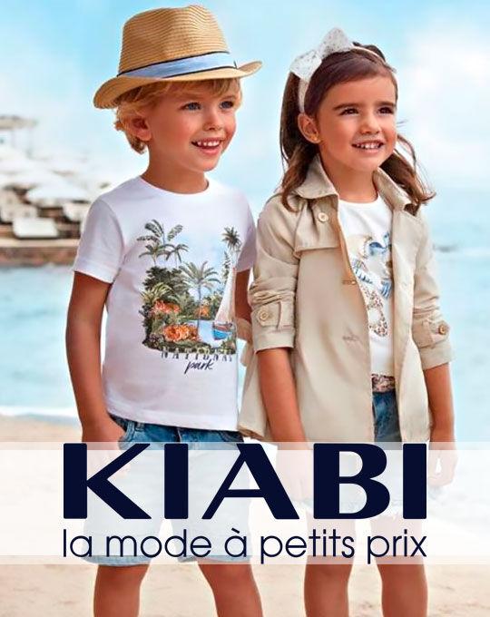 Детский микс  KIABI