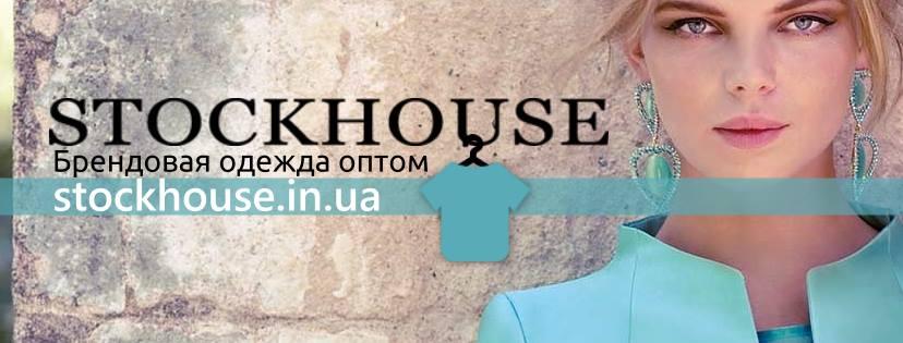 14663873ebd9 Сумки Replay - Stock House - Купить сток оптом в Киеве, Украина, мужская,  женская и детская стоковая одежда из Европы оптом. Брендовая одежда  Stockhouse
