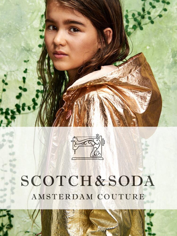 Детские куртки Scotch & Sodа