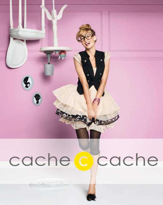 Микс  Cache Cache
