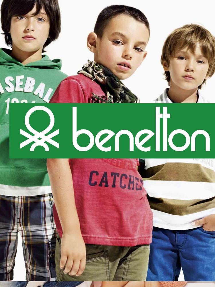 Детский микс  Benetton