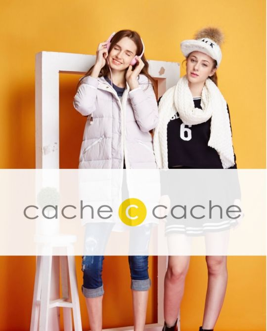Осенняя брендовая одежда