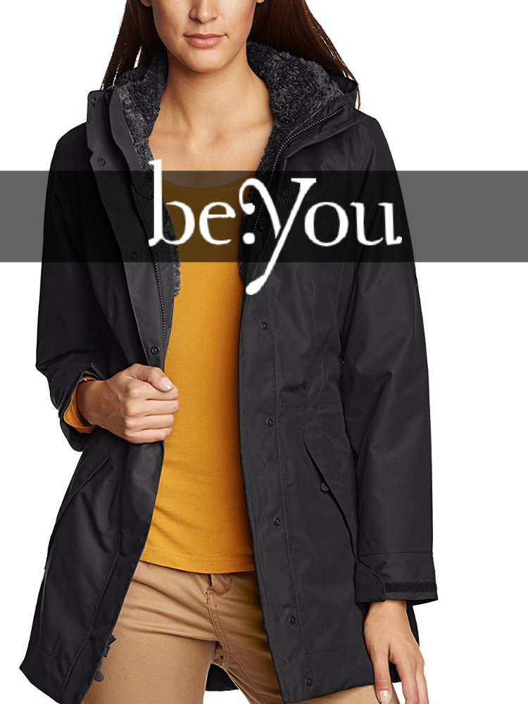 Микс  куртки beYOU