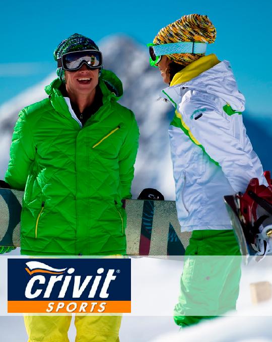 Лыжные костюмы  Crivit