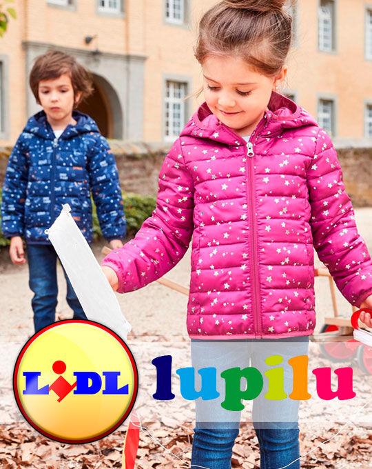 Детские куртки  Lupilu
