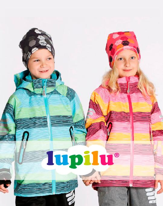 1ebdf170092b Детские куртки Lupilu - Stock House - Купить сток оптом в Киеве ...