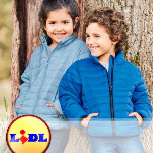 детские куртки Lupilu - сток оптом - купить сток оптом