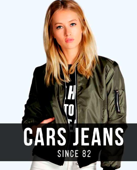 Куртка женская Cars Jacket