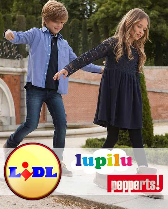 Детский Микс Lupilu Pepperts Premium Collection - Stockhouse - одежда оптом - сток оптом