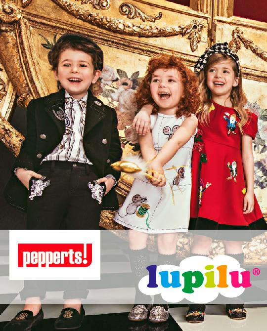 детский микс Lupilu Pepperts