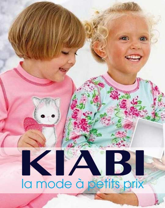 Детские пижамы  KIABI