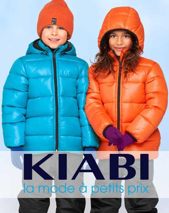 Детские куртки  KIABI