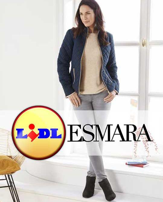 Ботильоны на каблуке Esmara - Stockhouse - одежда оптом - сток оптом