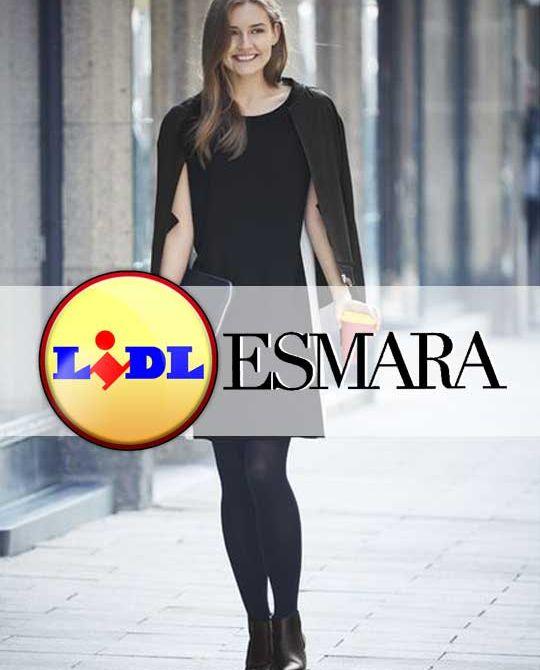 Ботильоны кожаные на каблуке Esmara - сток оптом - одежда оптом