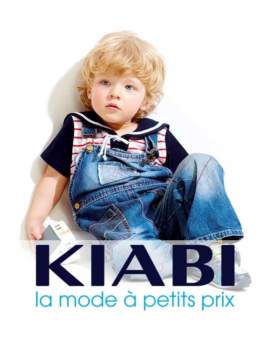 Детские джинсы  KIABI