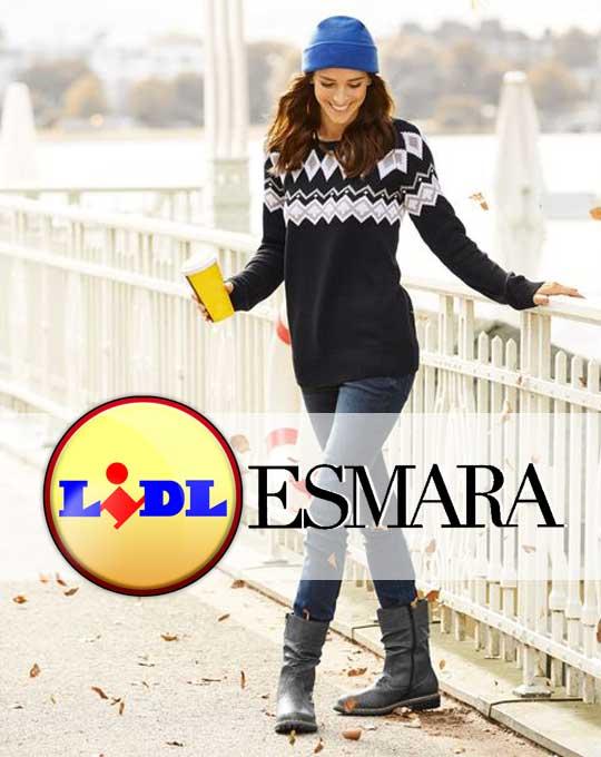 Женские короткие сапоги  Esmara