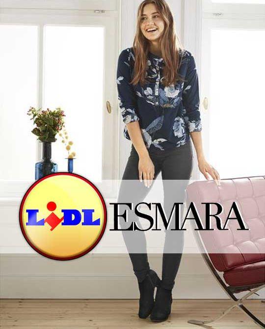 ботильоны комбинированные esmara - Stockhouse - одежда оптом - сток оптом