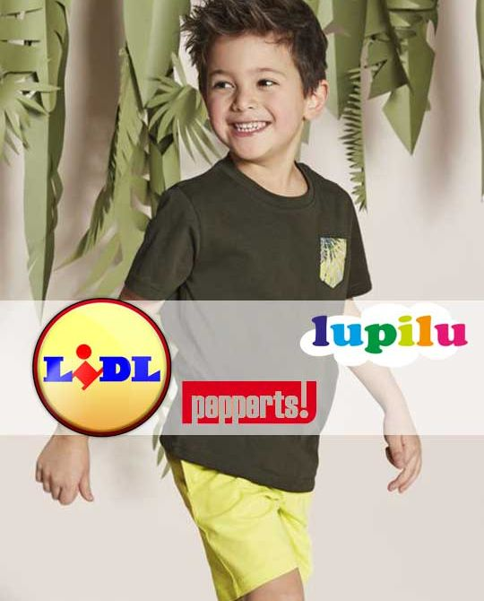детские шорты Lupilu Pepperts - Stockhouse - одежда оптом - сток оптом