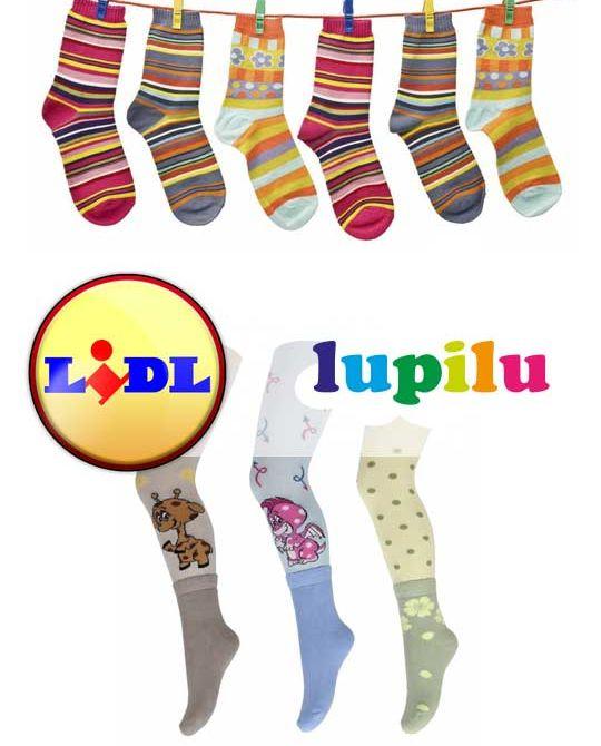 Детские носки-колготы Lupilu - Stockhouse - одежда оптом - сток оптом