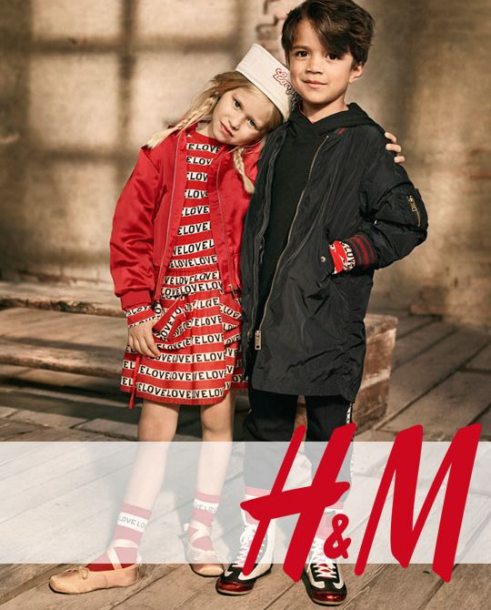Детский микс H-M - Stockhouse - одежда оптом - сток оптом