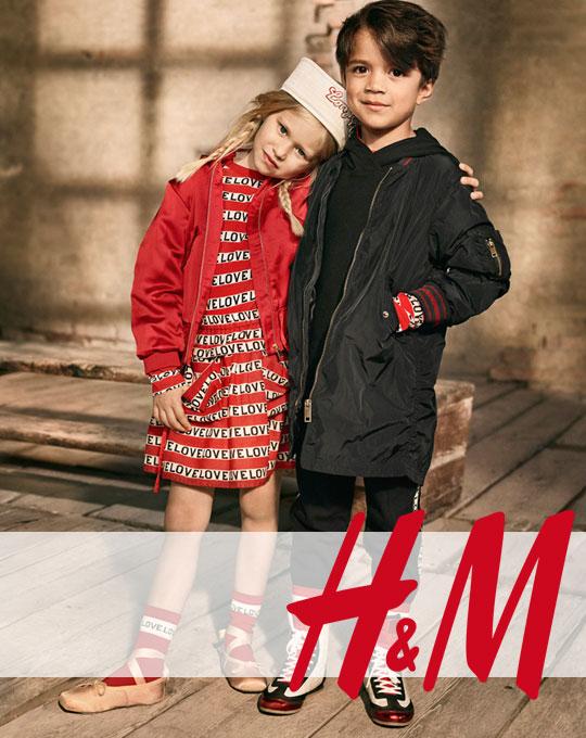 Детский микс  H&M