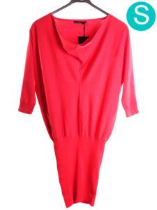Микс Mohito - Stockhouse - одежда оптом - сток оптомМикс Mohito - Stockhouse - одежда оптом - сток оптом