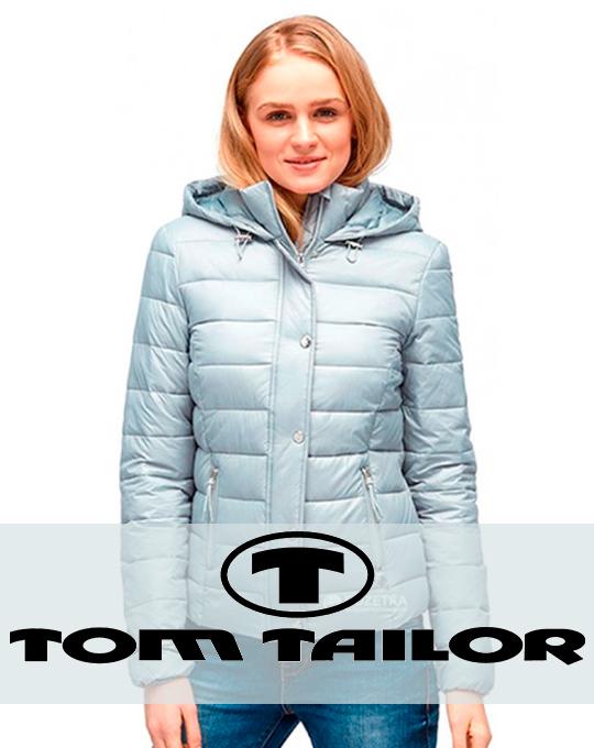 Женская куртка  Tom Tailor  (Копия)