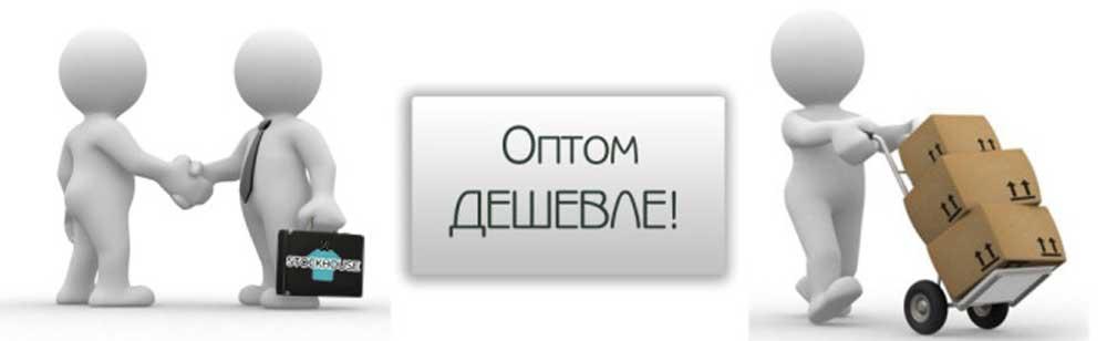 Преимущества продажи стока - Stockhouse - одежда оптом - сток оптом - купить сток - брендовый сток оптом