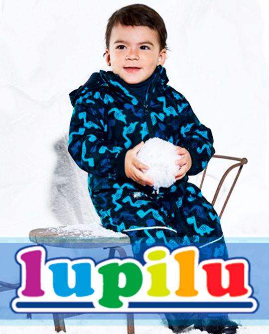 Детские комбинезоны Lupilu- Stockhouse - одежда оптом - сток оптом