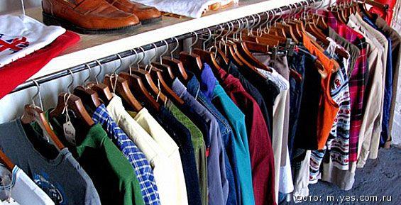 Сток одежды в Херсоне – чем отличается выбор горожан