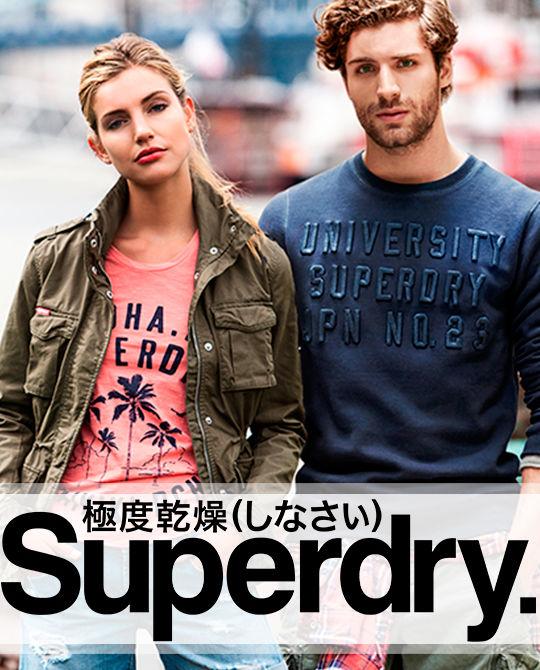 Микс Superdry - Stockhouse - одежда оптом - сток оптом
