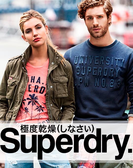 Микс  Superdry