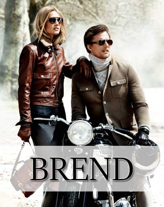 Микс  Brend