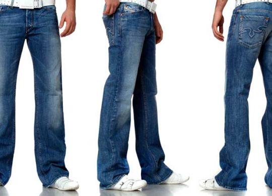 У кого в Украине купить джинсы оптом