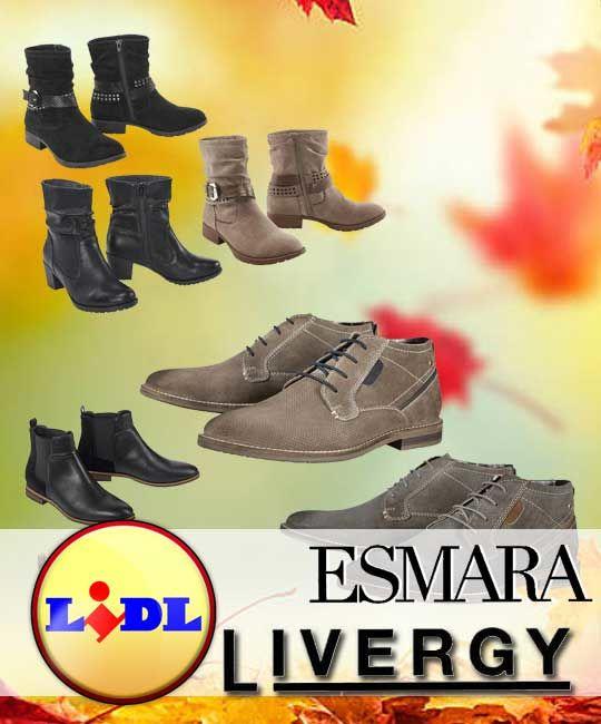 Осенняя Обувь LIDL - Stockhouse - обувь оптом - сток оптом