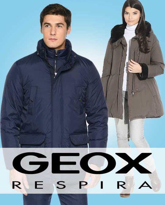 Микс куртки GEOX - Stockhouse - одежда оптом - сток оптом