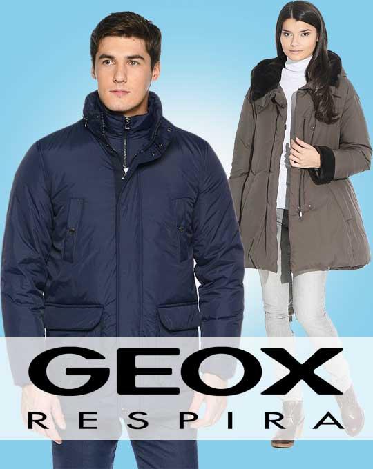 Микс куртки  GEOX