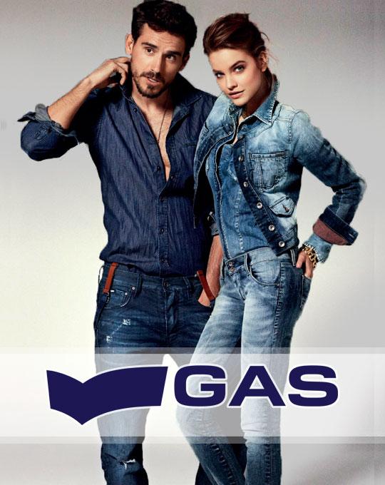 Микс   GAS