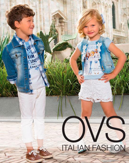 Детский микс  OVS