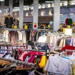 Оптовые стоковые центры: высокое качество и отличные цены